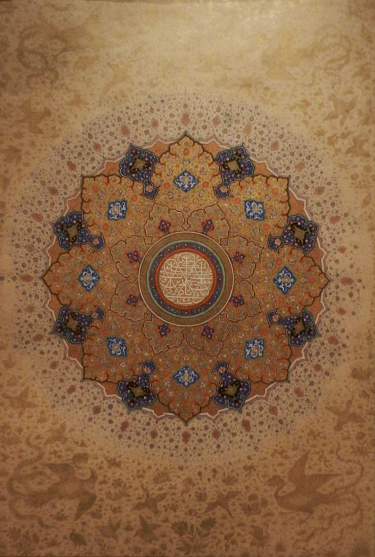 """crashinglybeautiful:    A shamsa (literal meaning, """"sun"""") from the Met's new Islamic Art wing. From Deborah's excellent post: History in a Box over at Slow Muse."""