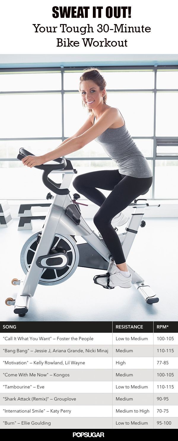 Sweat It Out! Your Tough 30 Minute Bike Workout