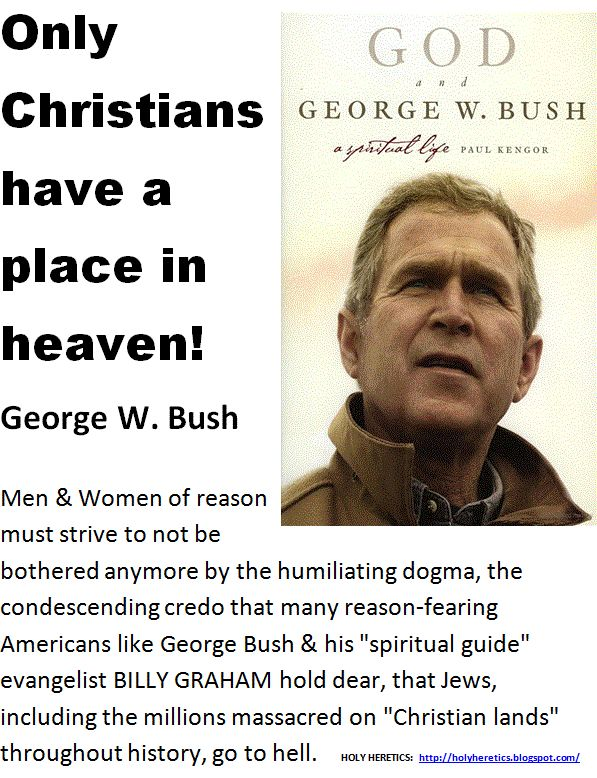 christian mythology george every pdf