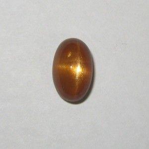 Oval Star Sunstone 4.16 carats Luster Sangat Indah