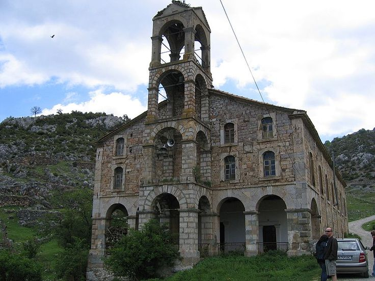 File:Smardesh-Church.jpg