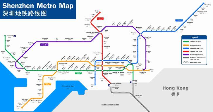 Resultado de imagem para metro em Shenzhen