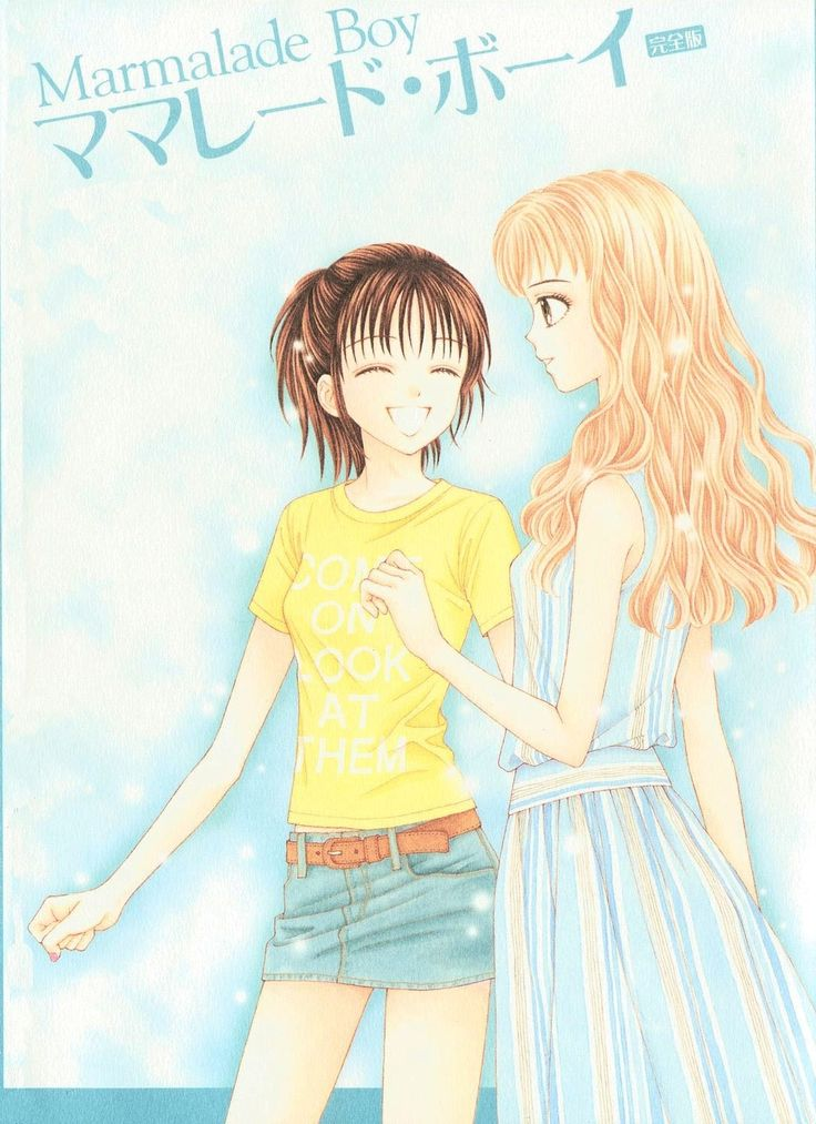 Marmalade_boy_illustrations_gallery008.jpg (1077×1483)