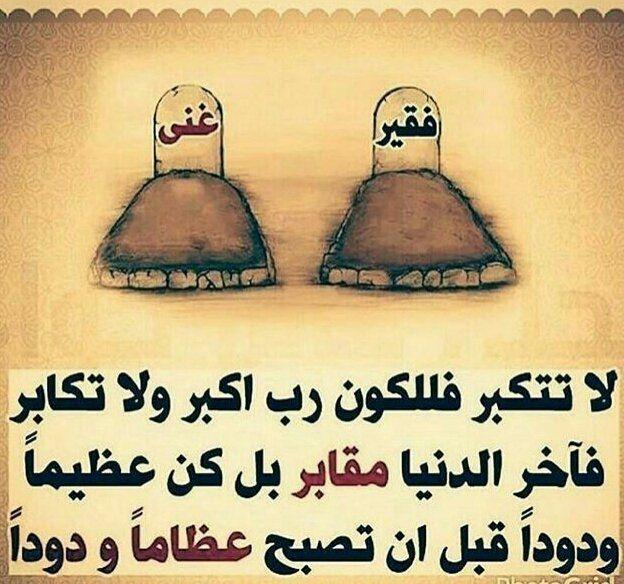 Hazem On Twitter Islam Facts Islam Beliefs Alphabet Activities Preschool