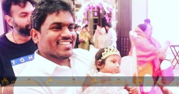 #YuvanShankaraRaja and his wife Zafrunnisa were blessed with a baby girl in April and the couple decided to have a naming ceremony to announce the little girl's name.
