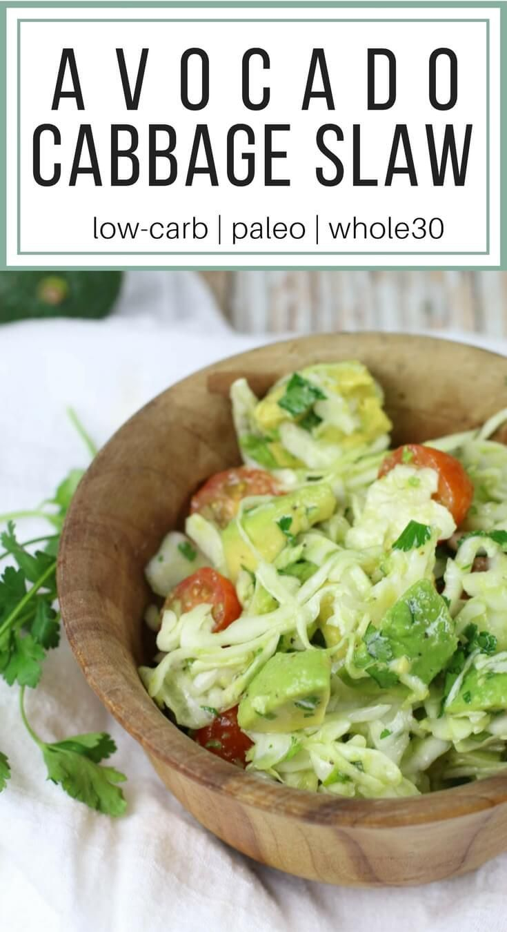 Avocado Cabbage Slaw - Enjoy this as a side salad next to a healthy protein or add some to your favorite tacos. It's rich in healthy fats, yummy crunch and loads of flavor. #lowcarb #paleo #whole30 via @preparenourish