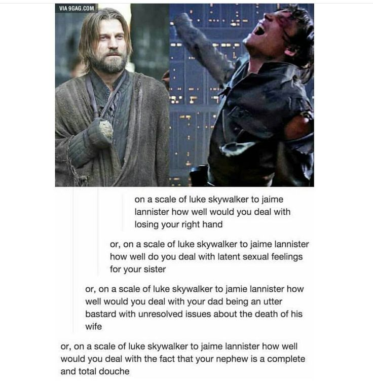 Jaime Lannister, Luke Skywalker
