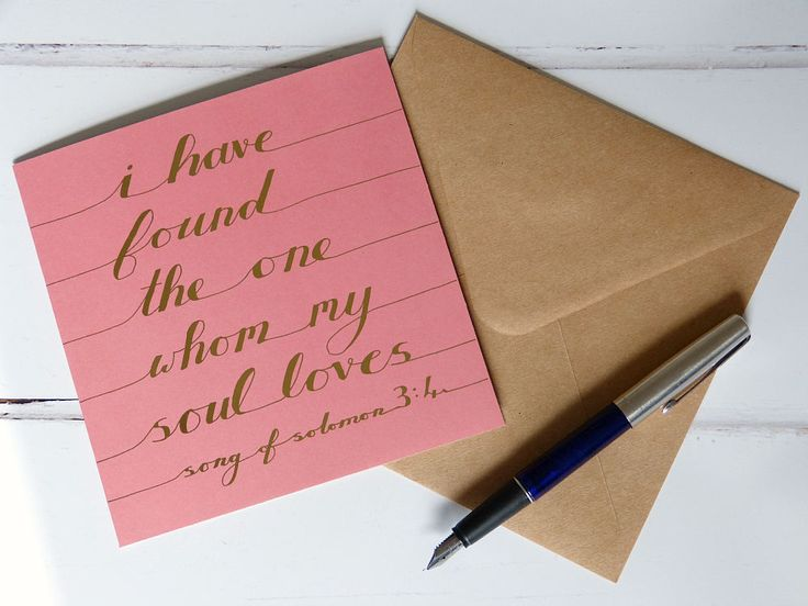Handmade Real Foil Greeting Card - Holy Bible Quotation - Song Of Solomon by MyMumAndMeQuotes on Etsy
