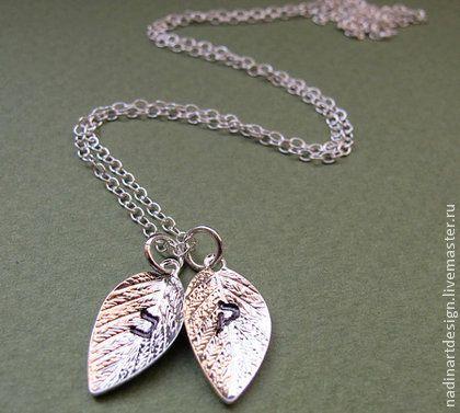 Ожерелье с подвесками `Листопад`. Подвески с гравировкой на иврите.