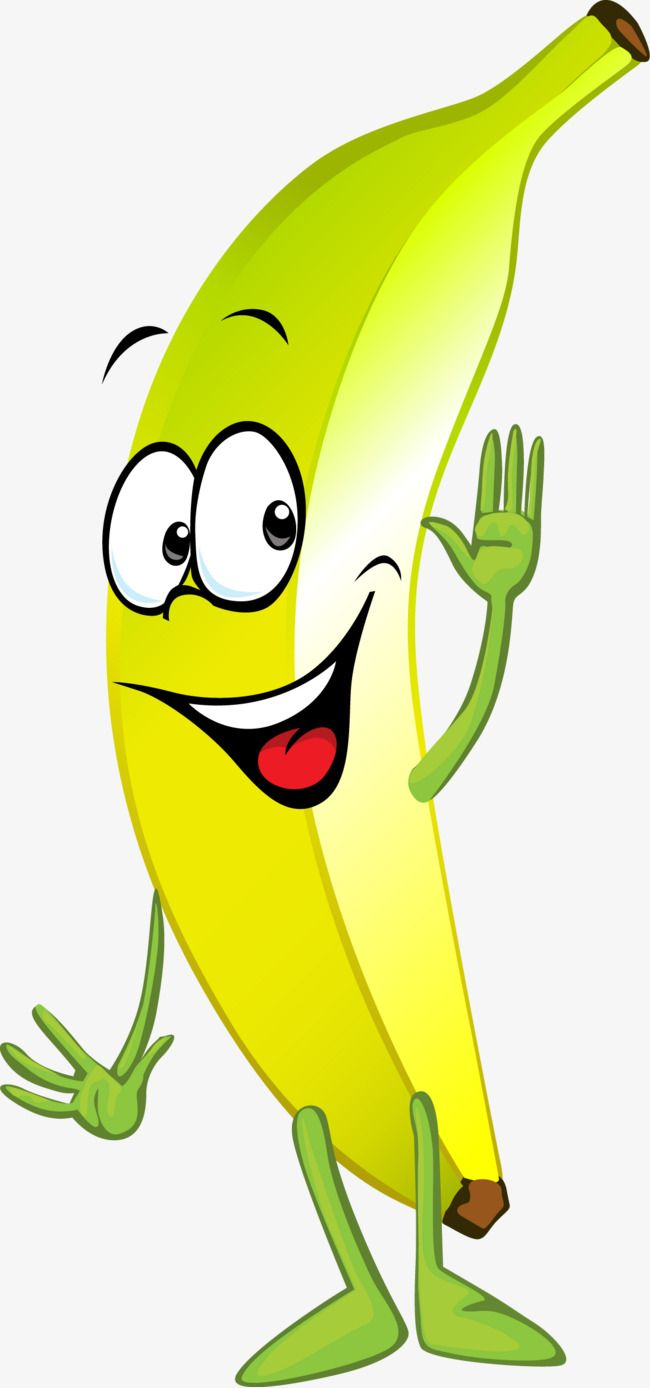 Веселый банан картинки для детей