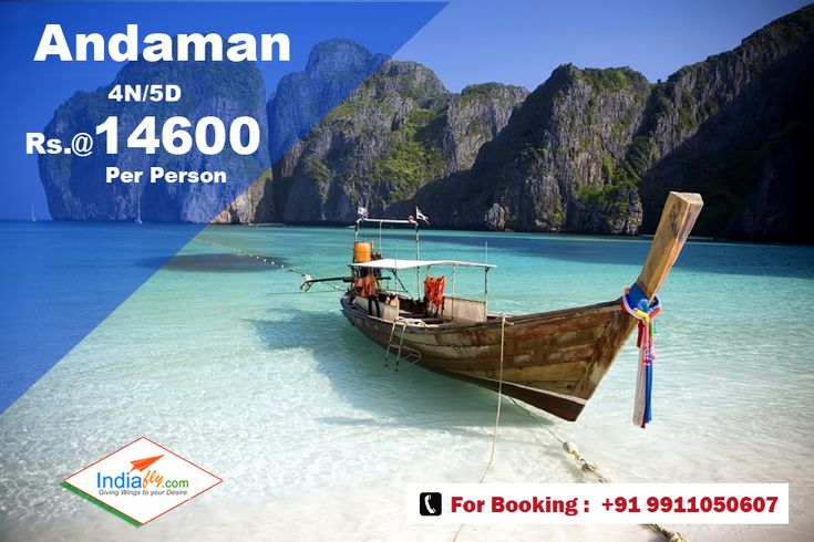 4N/5D Andaman and Nicobar Holiday Tour at just ₹14,600/- Hotel, Food, Cab, Sightseeing Know more details & booking visit : http://www.indiafly.com/