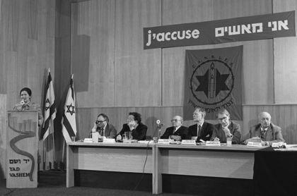 BIOGRAPHIE Simone Veil - israël faux procès du nazi mengele 1985