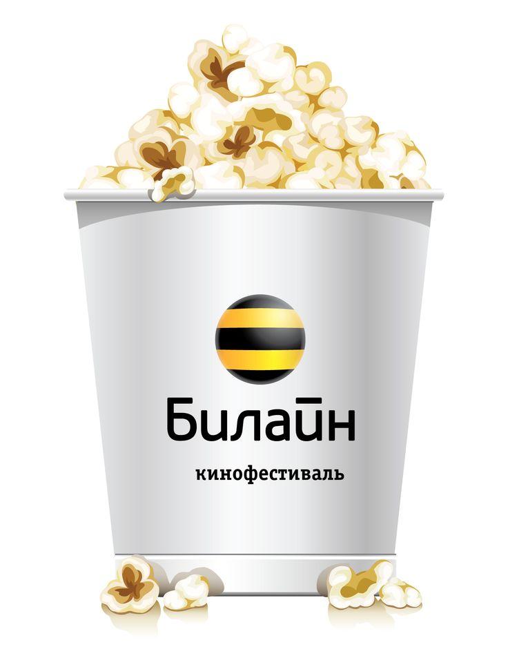 A Logo For a Beeline Film Festival