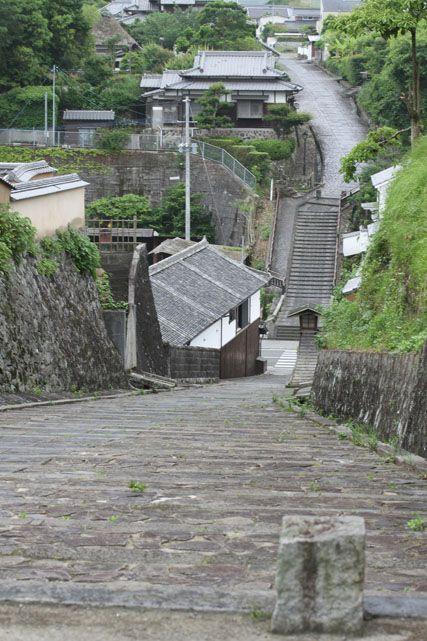 Castle town in Kitsuki,Oita