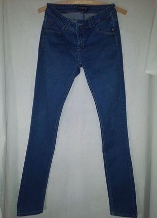 Kup mój przedmiot na #vintedpl http://www.vinted.pl/damska-odziez/rurki/12304423-spodnie-jeansowe-rurki