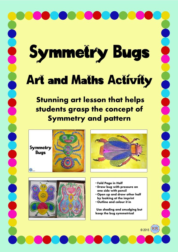 Free Art and Numeracy Activity - Great to teach students about Symmetry by creating an amazing display of colourful patterned bugs.