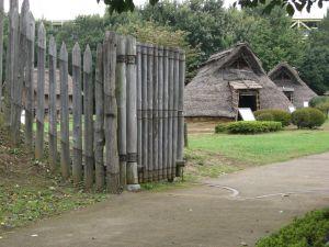 Otsuka es un asentamiento del pueblo del Período Yayoi