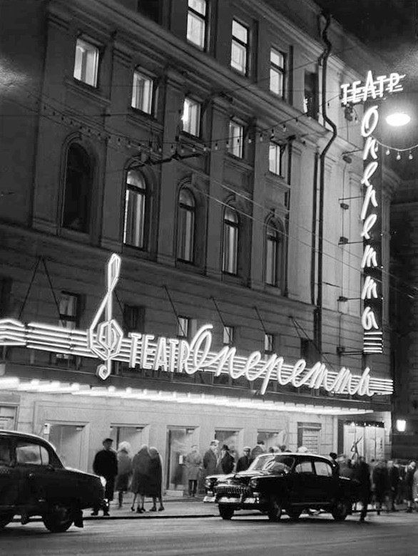 Moscow, theater of operetta