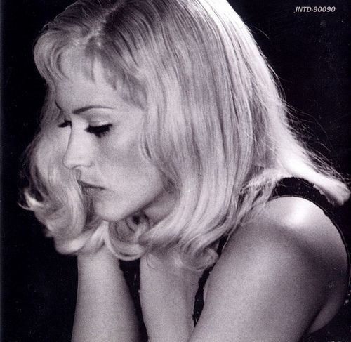 Yes yes yes! Equal rights, equal pay! Patricia Arquette, Lost Highway, David Lynch, 1997