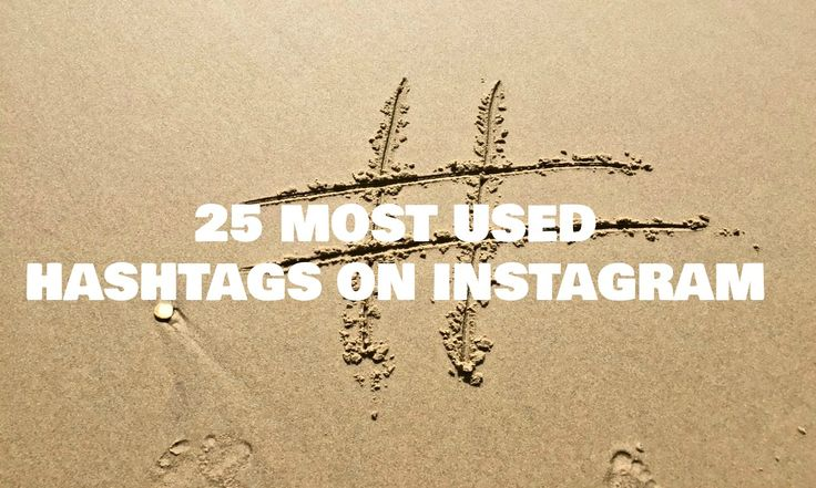 25 Most Used #Hashtags On #Instagram. 25 of the most popular hash-tags to get noticed and the #Internet #Marketing