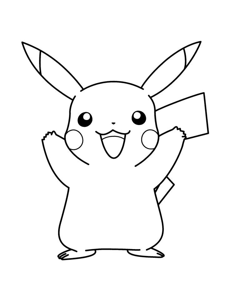 Pokemon Advanced Coloring Pages Advanced Coloring Pages Pokemon Malvorlagen Pokemon Ausmalbilder Pikachu Zeichnung