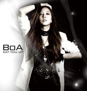 BoA-Eat You Up