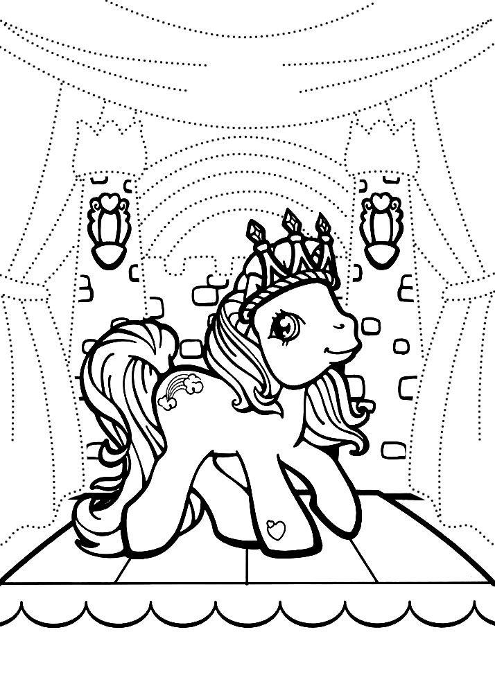 Обвести по точкам рисунки с персонажами мульта Моя маленькая пони и раскрасить их
