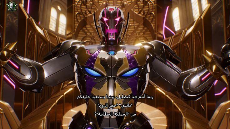 تختيم مارفل فيرسز كابكوم: إنفنيت النهاية #6 / Marvel VS Capcom Infinite ...