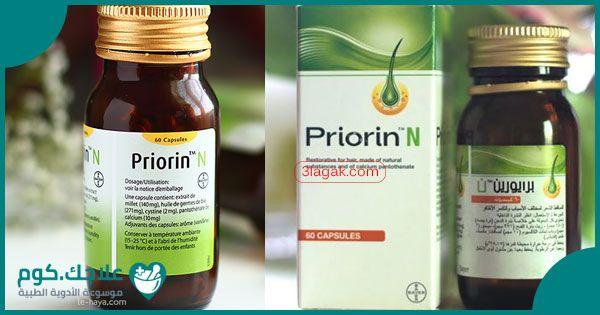 برايورين إن Priorin N دواعي الاستعمال الأعراض السعر الجرعات علاجك Shampoo Bottle Shampoo Personal Care
