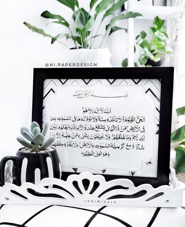 Model Hiasan Dinding Ruang Tamu Bermotif Islami