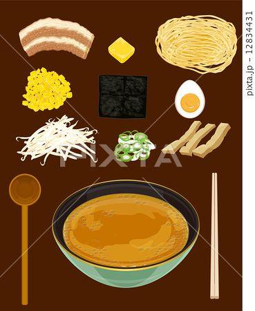 味噌バターコーンラーメン