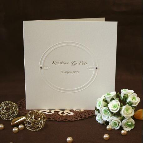 Svatební oznámení L100