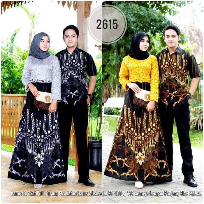Model Gamis Brokat Kombinasi Batik Batik Brokat Pakaian Set