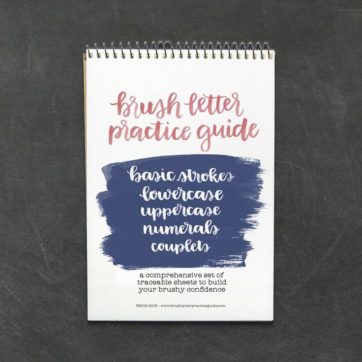 Have you ever tried brush lettering? It's so much fun, and this brush letter practice guide will really help. I love that there's a big assortment of different practice sheets so I can really get the letters down.