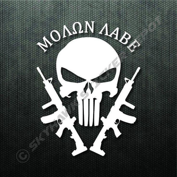 Punisher Skull Molon Labe Bumper Sticker Vinyl Decal Self adhesive Gun Rifle | eBay