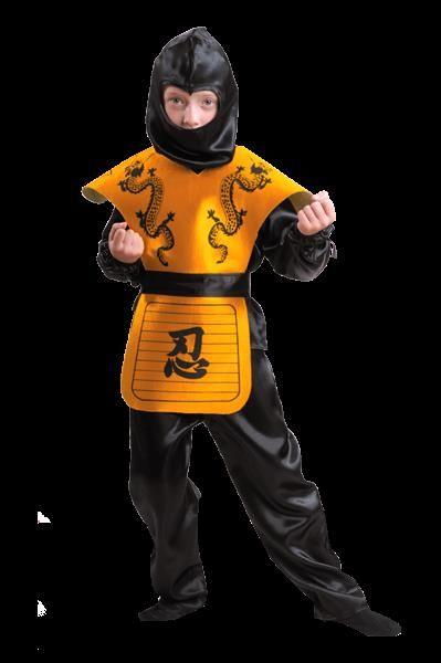 Где в екатеринбурге найти костюм ниндзя