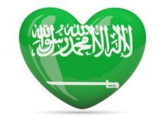 Heart icon. Download flag icon of Saudi Arabia at PNG format