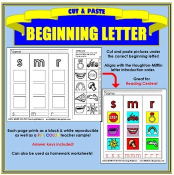 Cut and Paste Beginning Letter Sound - Houghton Mifflin ABC order ...