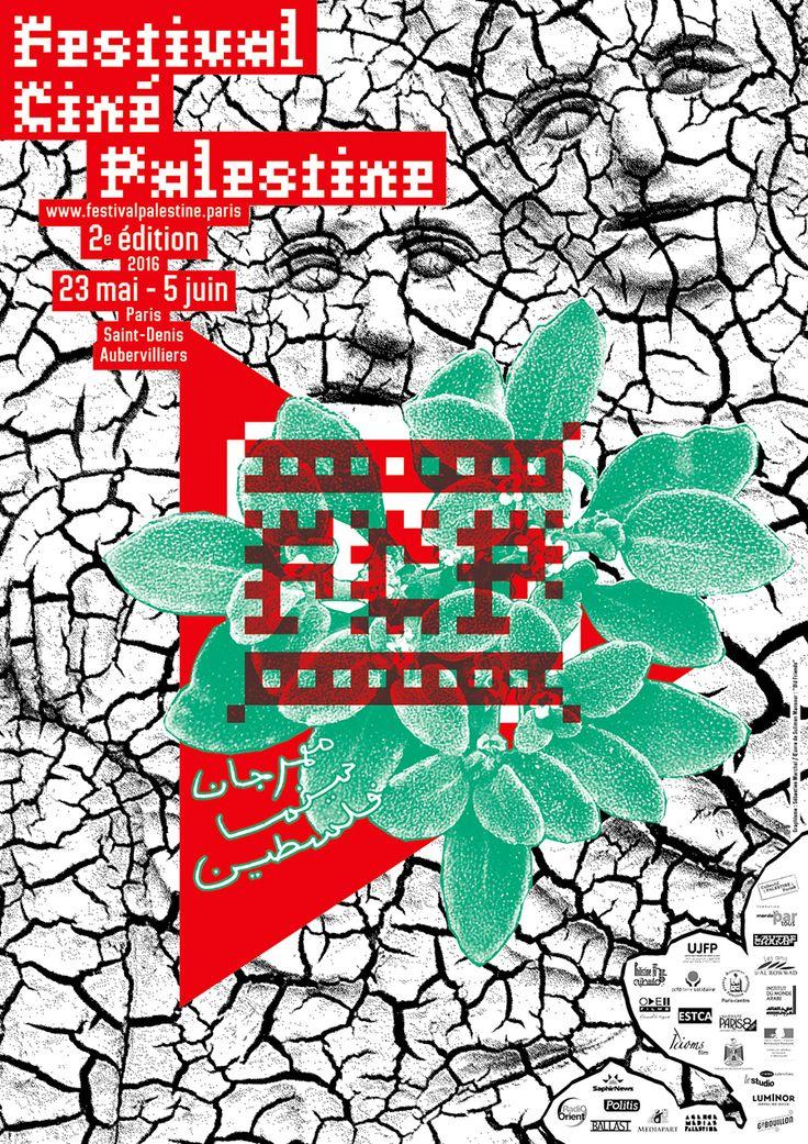 Sébastien Marchal - Affiche du Festival Ciné-Palestine 2016