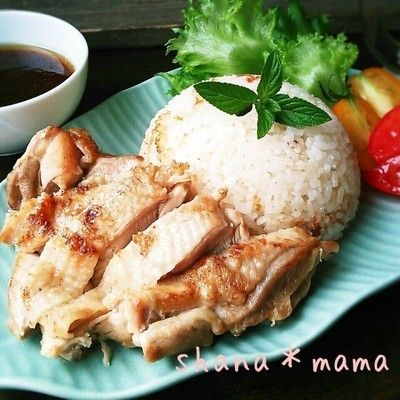 「海南鶏飯(カオマンガイ)」とも呼ばれる、「シンガポールチキンライス」。本来は鶏肉を茹で、そのゆで汁でご飯を炊くのですが、なんと炊飯器を使うと、簡単に出来てしまいます。下味をつけた鶏肉をお米の上にのせて炊飯器のボタンを押すだけ!ごはんとおかずが一緒にできるのでとっても楽ちんですよ♪