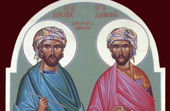 Στους εκ Ρώμης καταγόμενους Αγίους Αναργύρους Κοσμά και Δαμιανό, εορτάζει και τιμά σήμερα, αδελφοί μου, η Αγία μας Εκκλησία.   Οι Άγιοι Ανάργυροι Κοσμάς και Δαμιανός, οι οποίοι έζησαν την εποχή πού αυτοκράτορας των Ρωμαίων ήταν ο Κάρινος, ήταν γιατροί στο επάγγελμα και παρείχαν ιάσεις σε όλους όσ