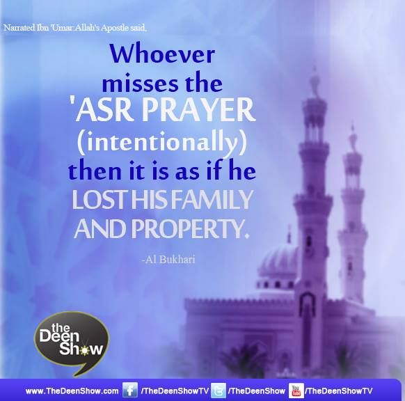 "Goes w/o saying all 5 salah are important, as is 'Asr :)  ...  Narrated Ibn 'Umar: Allah's Apostle (peace be upon him) said,  ""Whoever misses the 'Asr prayer (intentionally) then it is as if he lost his family and property.""  (Saheeh Al Bukhari, Book #10, Hadith #527)"