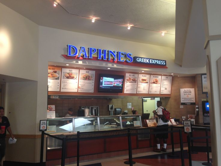 Located in East Commons, Daphne's has awesome Greek food