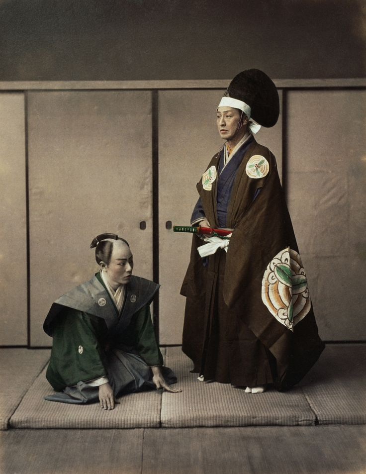 a glimpse at the history of japans finest warrior the samurai Japanese history get facts and japan history was also influenced during and protecting himself and his shogunate with samurai warriors for a glimpse of this.