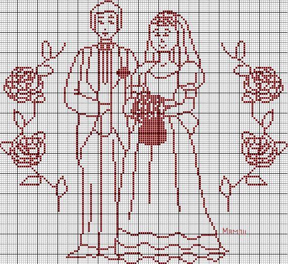Samedi, jour des mariages, voici une nouvelle grille de mariés pour vous Bonne journée à toutes et à tous!