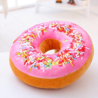 Superschattig donut kussen, te koop in Nederland in de solow & executie uitverkoop voor 10 euro. Ook in fruit varianten en andere donuts (fruit bijv. mandarijn, andere donut bijv. met chocola zeg maar) Supercute!