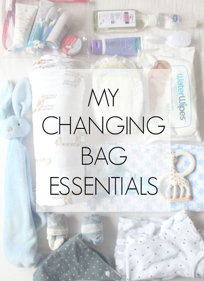 MY CHANGING BAG ESSENTIALS