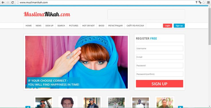 Russian and Ukrainian Muslim women for marriage, Nikah Sunna, Muslima Nikah, Muslim Matrimonial website
