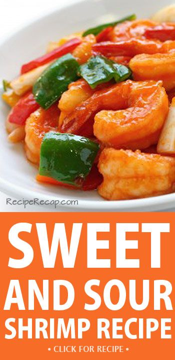 This Sweet and Sour Shrimp Recipe is just as good as you will find in most Chinese restaurants.