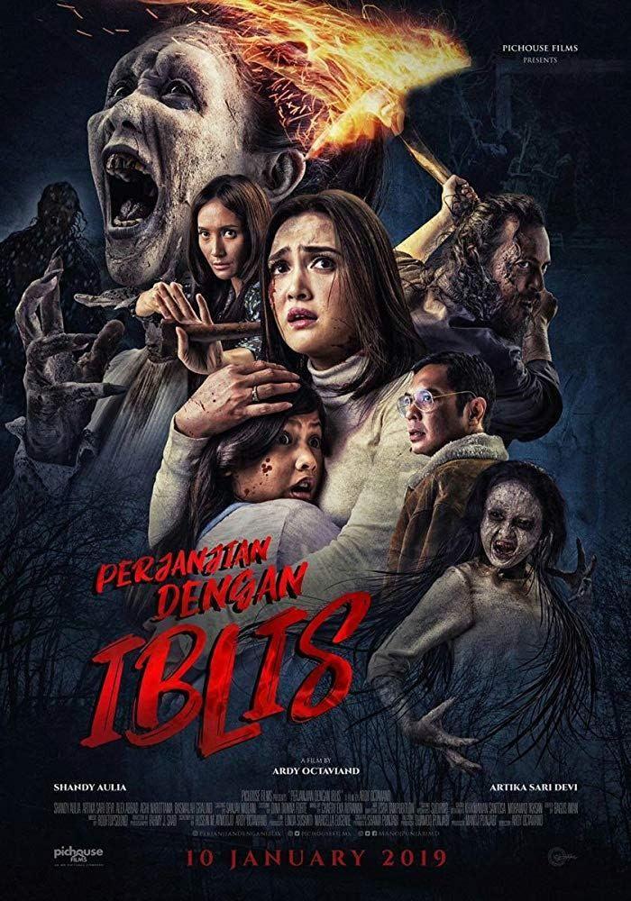 1c5e0a88fa21420b74a8b18e06682b93 Trends For Indonesian Movies 2019 @koolgadgetz.com.info